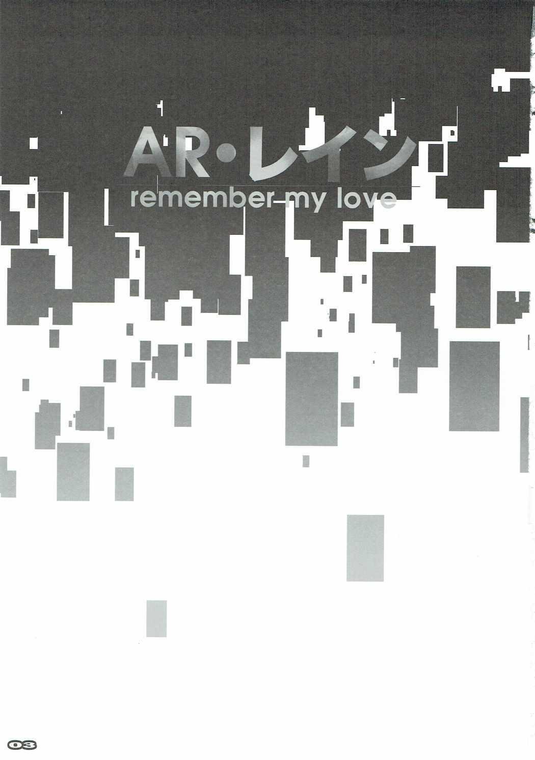 AR Rain - Remember My Love 1