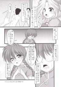 Sakura Mankai Roman no Arashi! 9