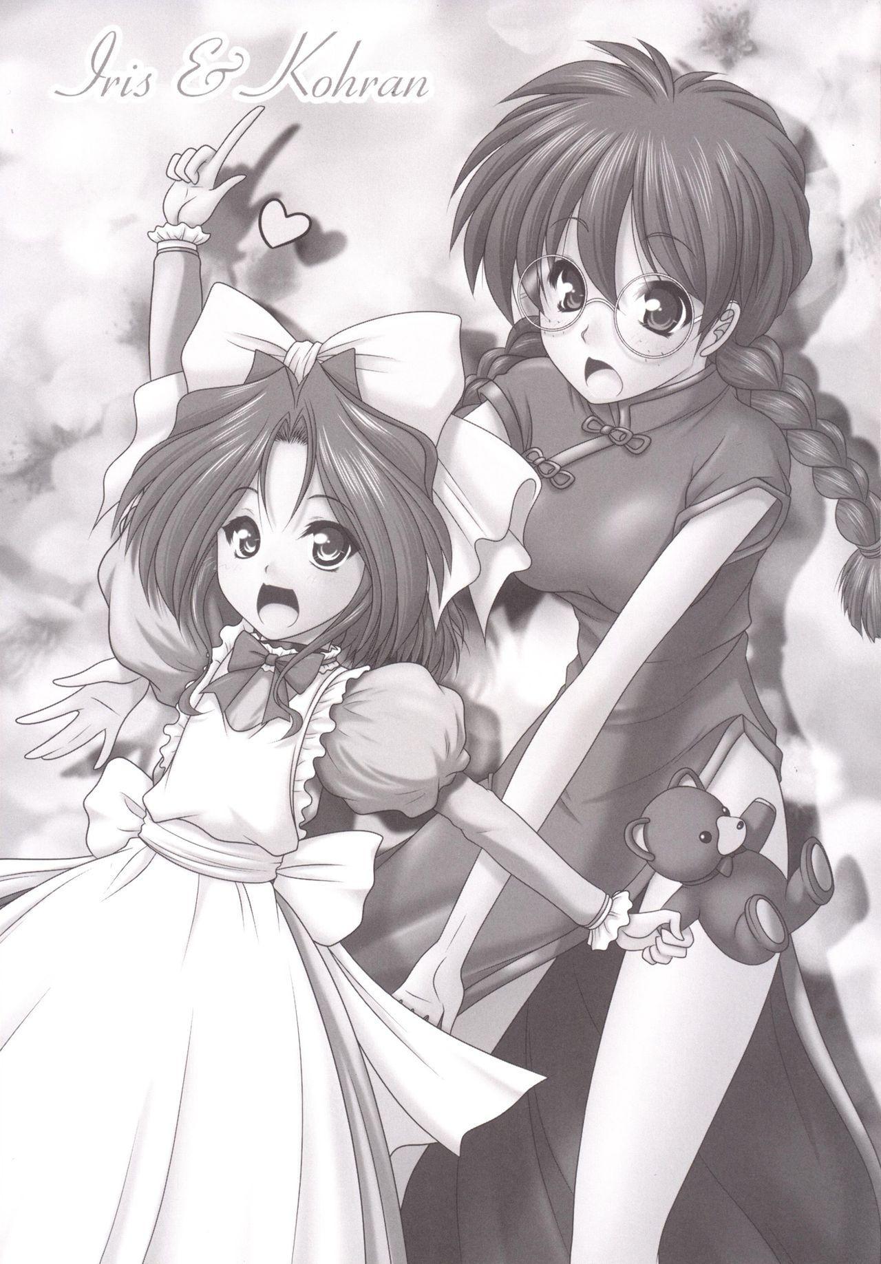 Sakura Mankai Roman no Arashi! 2