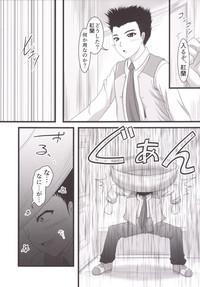 Sakura Mankai Roman no Arashi! 4