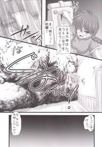Sakura Mankai Roman no Arashi! 6