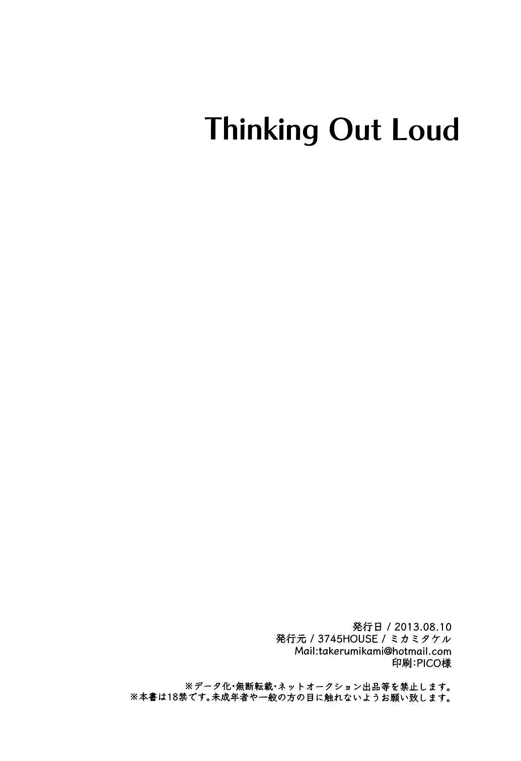 Thinking Out Loud 32