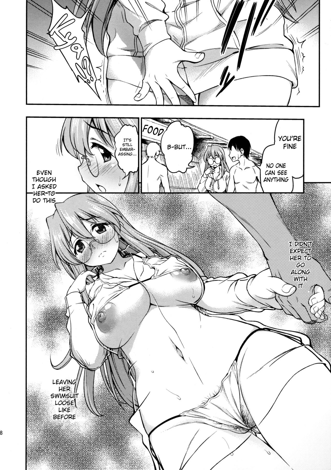 Natsu ga Kimi o Irodoru 6