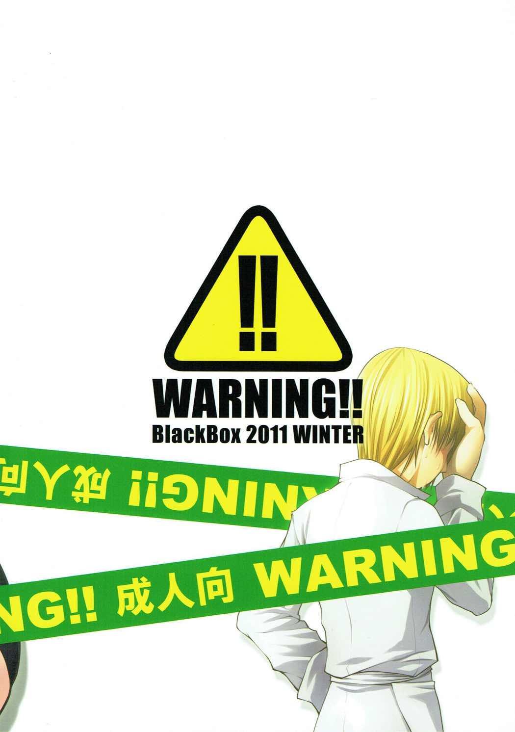 WARNING 2 25