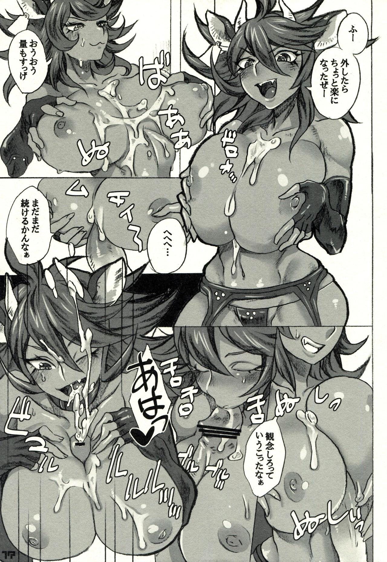 Nidai-kun ga Kuro ni Kimarimashita. Oshioki o Kaishi Shimasu. 15