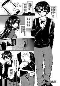 Futanari! Oshioki Time 5 5