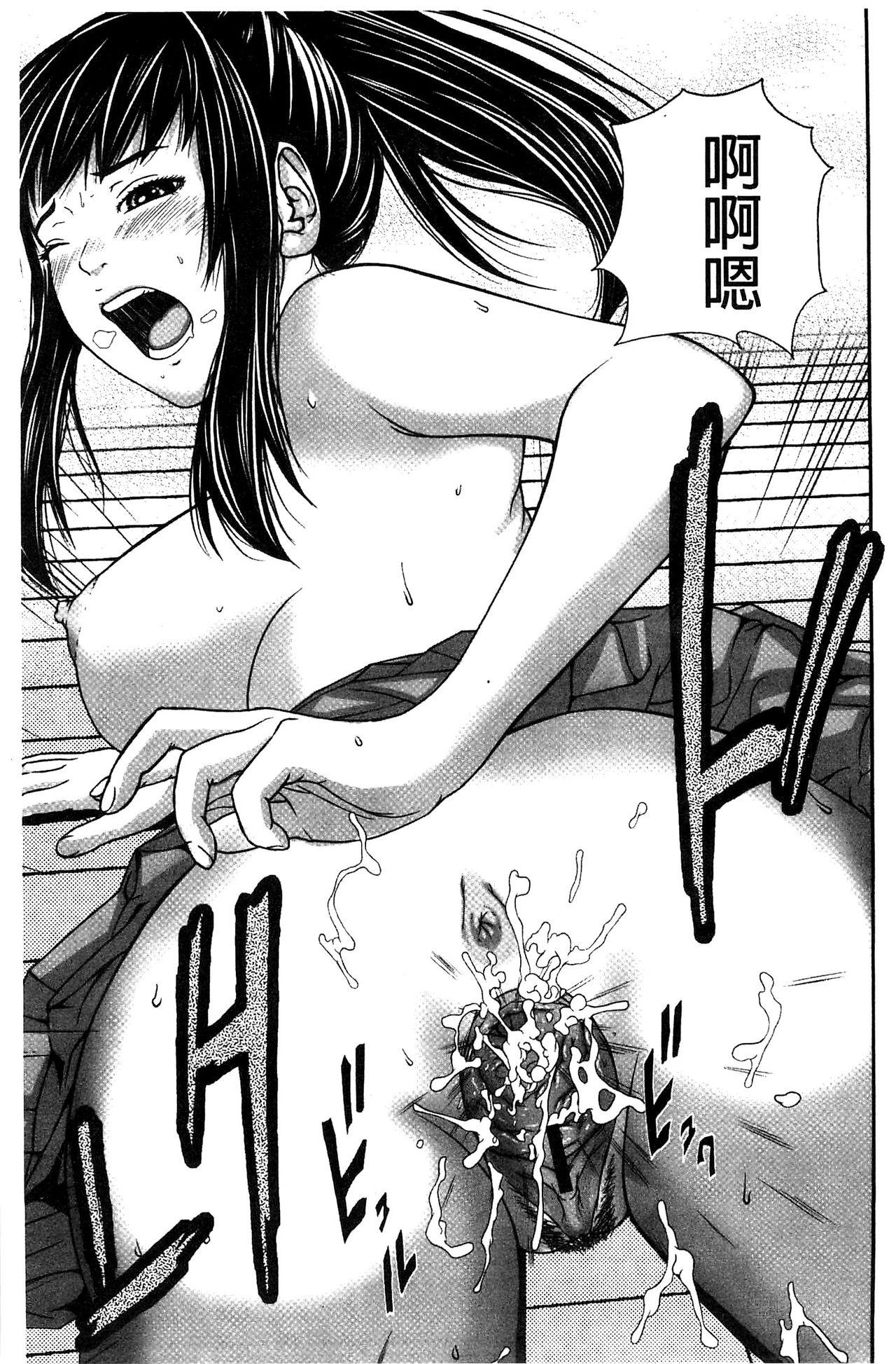 Koijirushi Love Milk | 戀印愛慾鮮乳 122