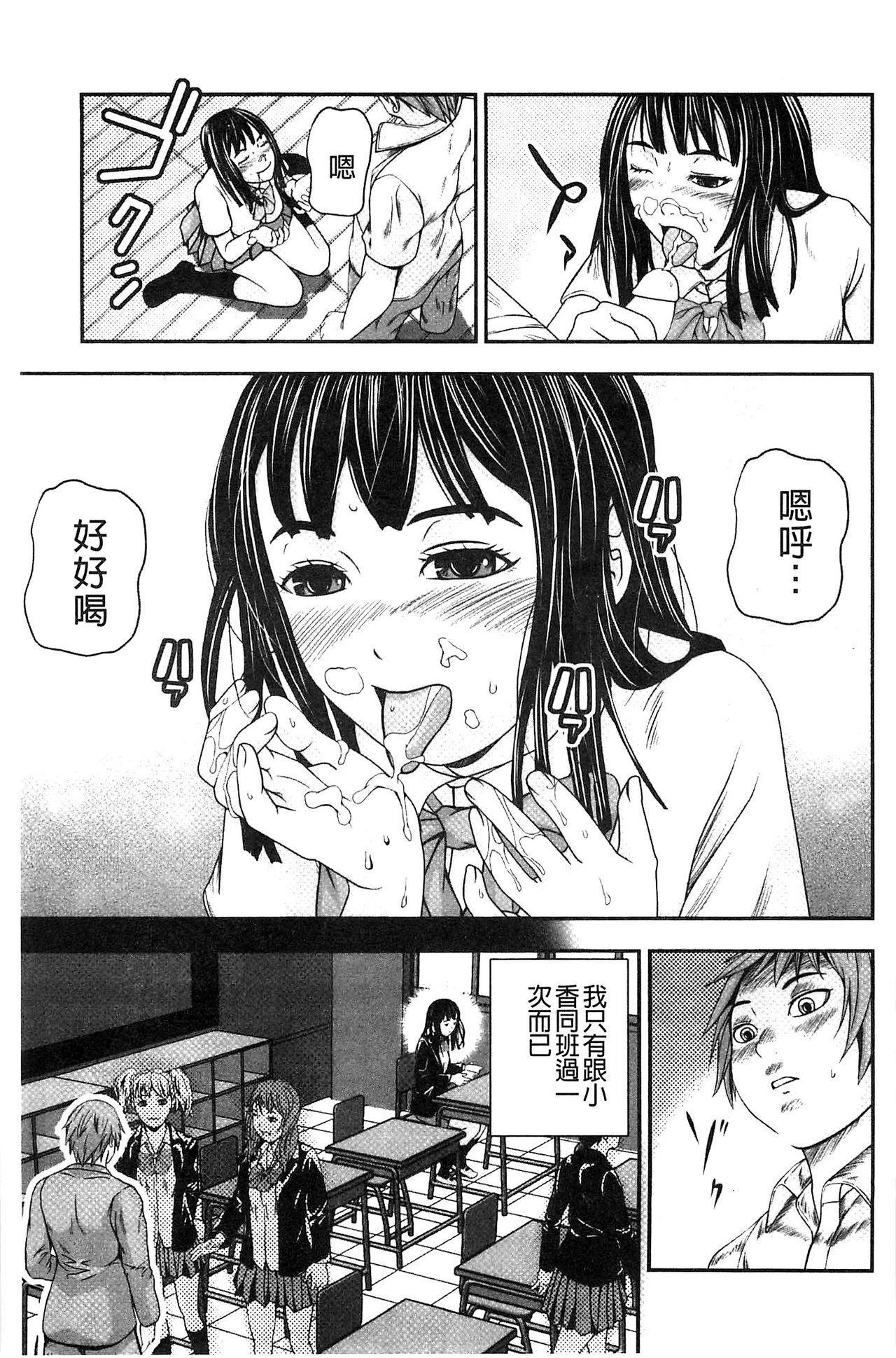 Koijirushi Love Milk | 戀印愛慾鮮乳 130