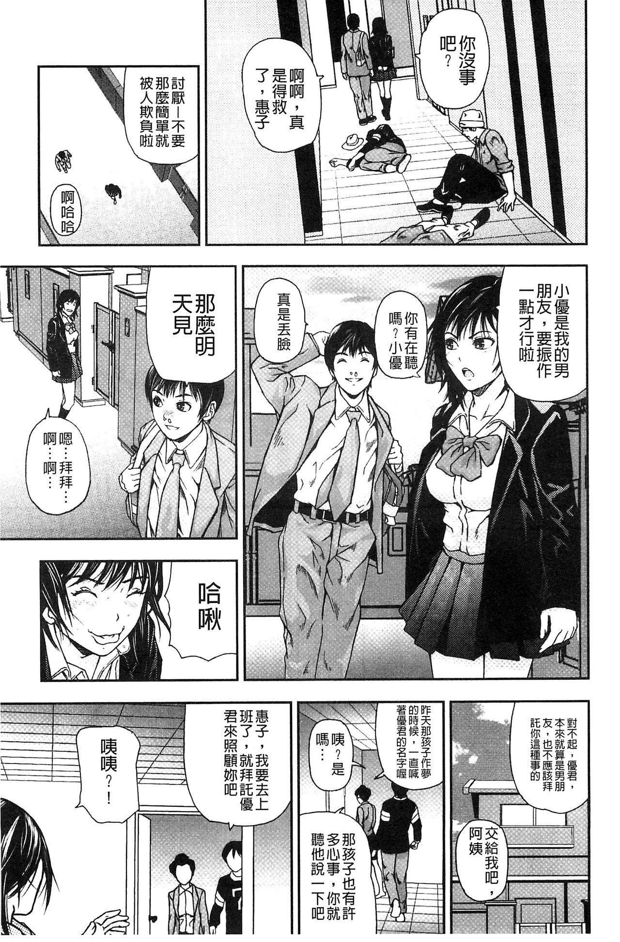 Koijirushi Love Milk | 戀印愛慾鮮乳 142