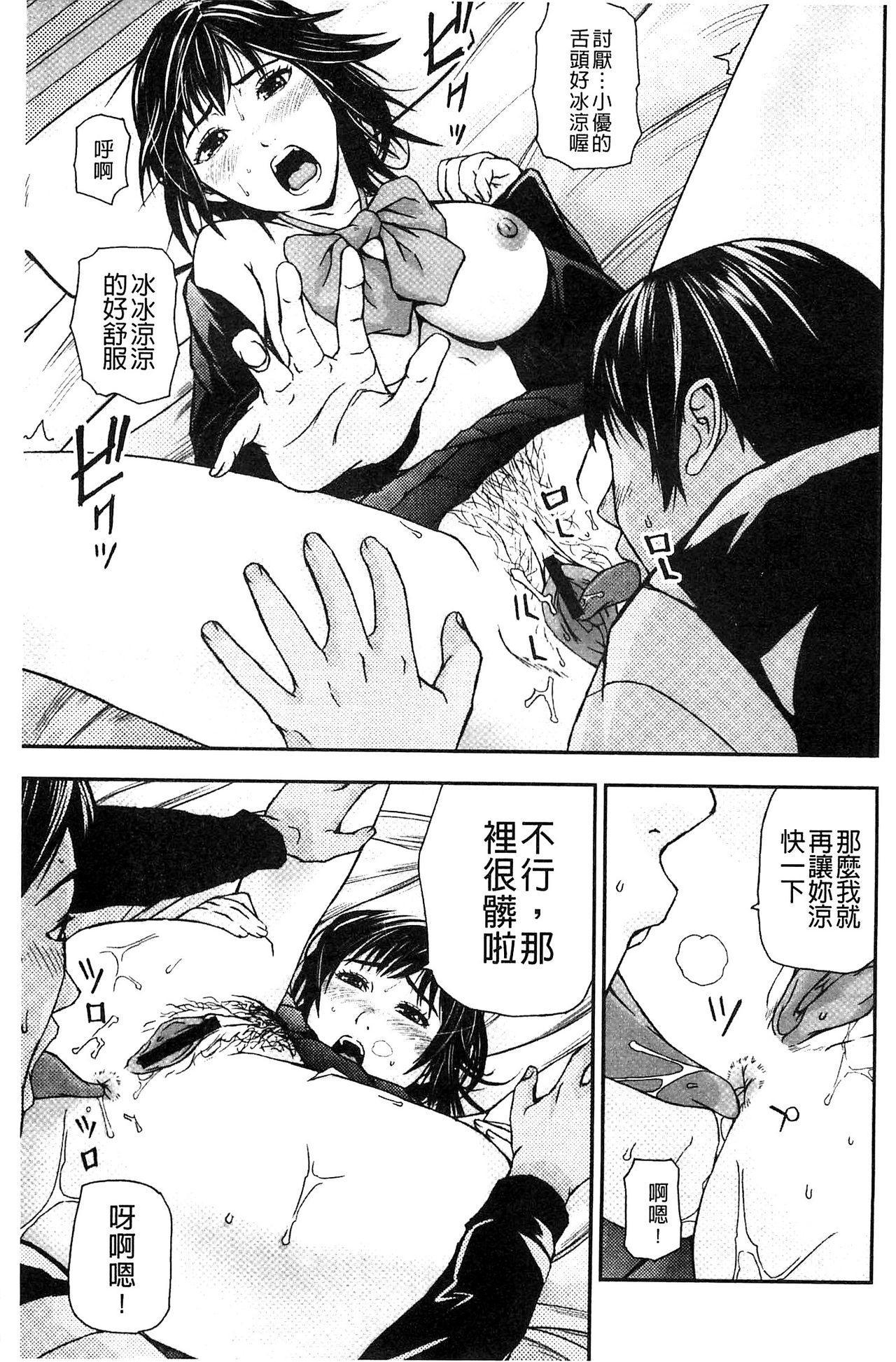 Koijirushi Love Milk | 戀印愛慾鮮乳 148