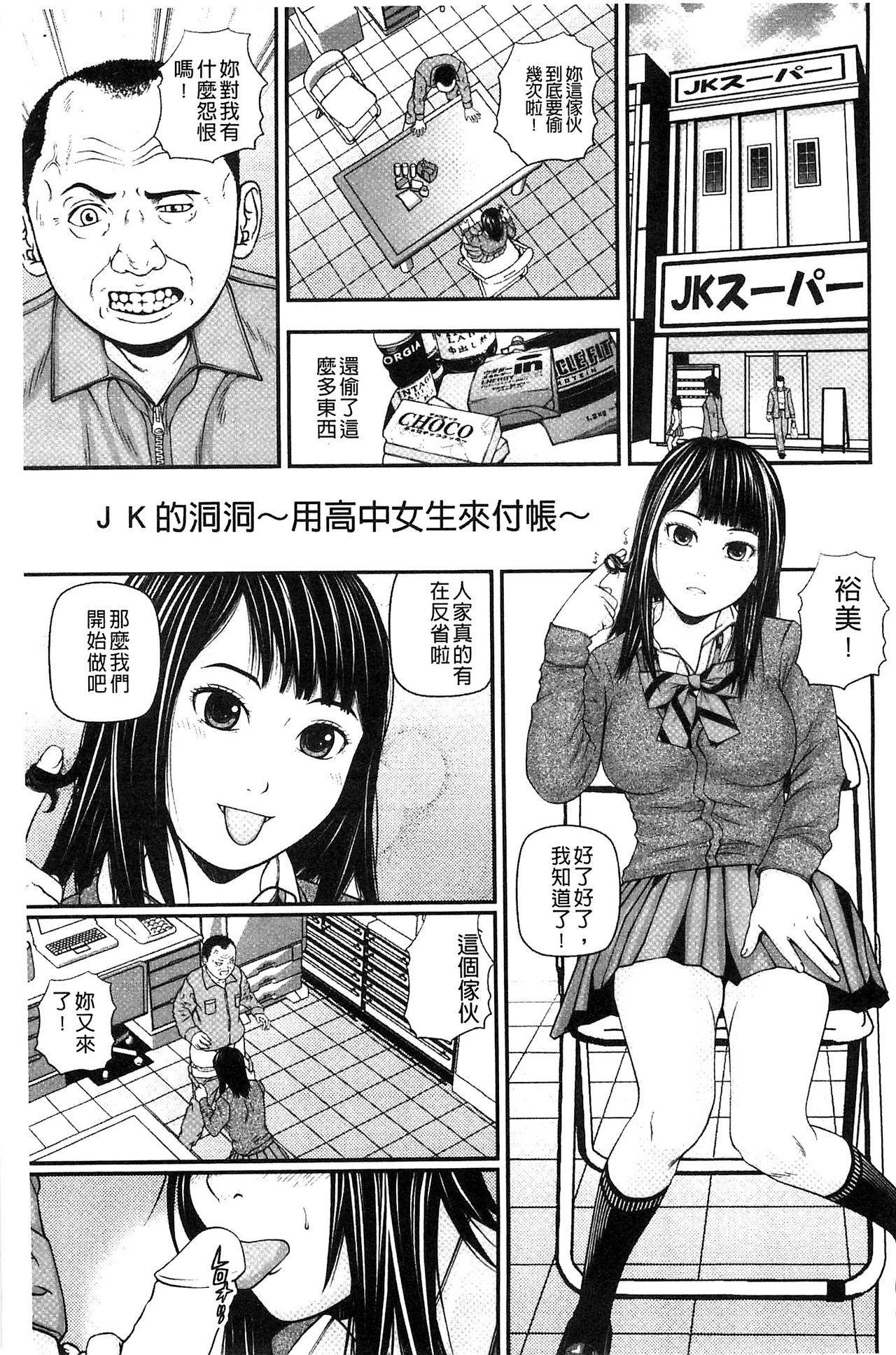 Koijirushi Love Milk | 戀印愛慾鮮乳 172