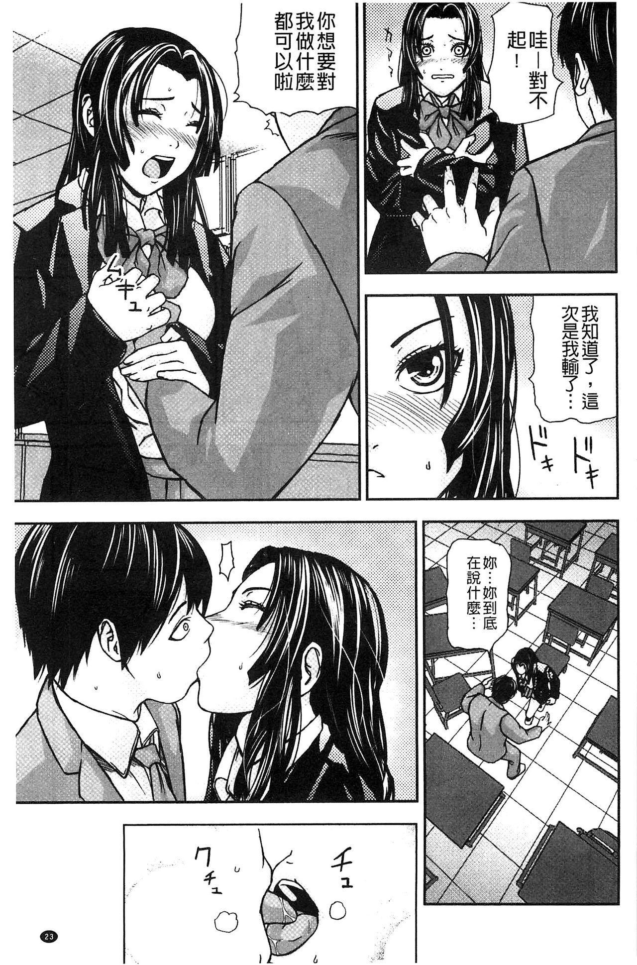 Koijirushi Love Milk | 戀印愛慾鮮乳 24