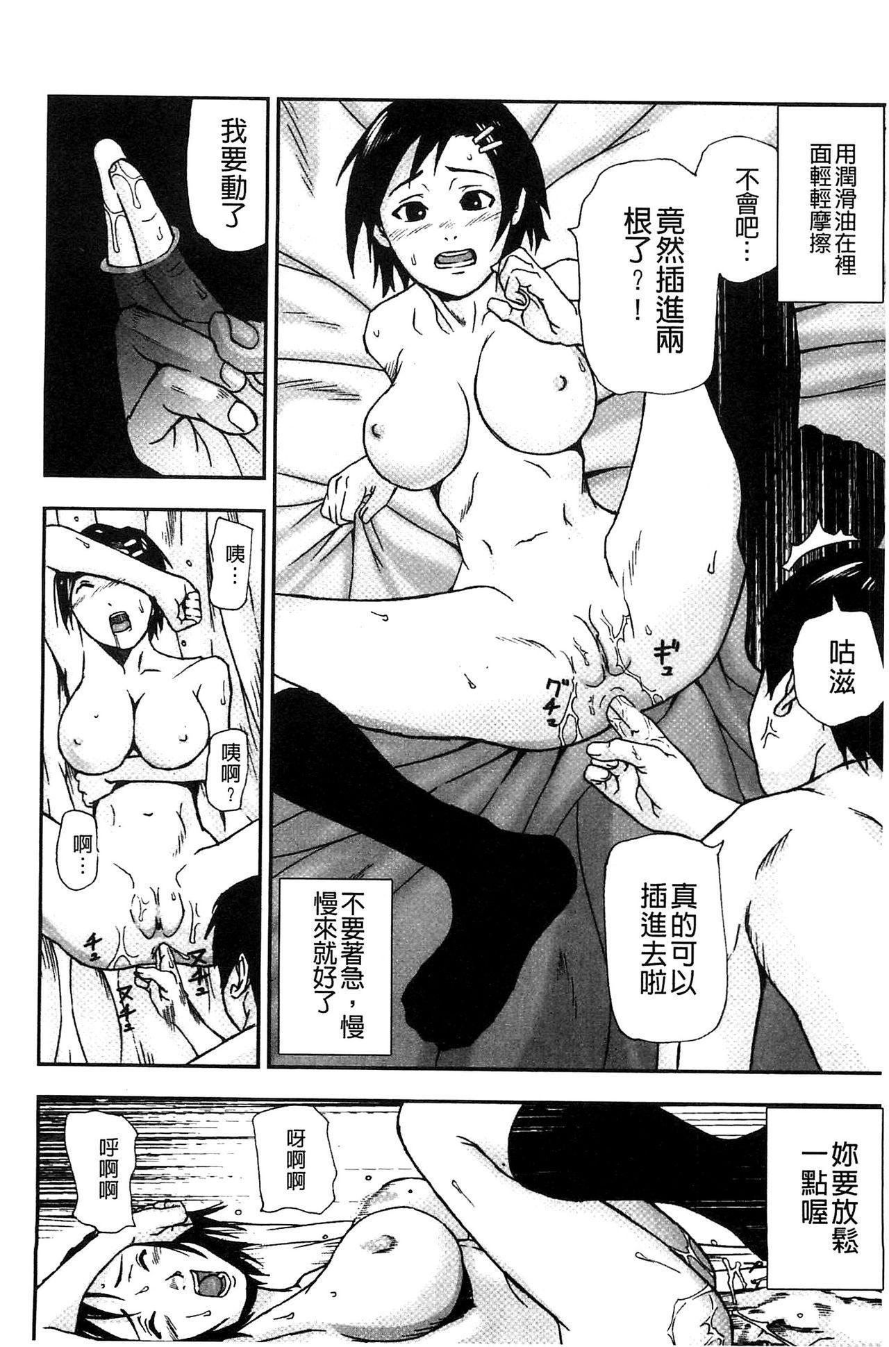 Koijirushi Love Milk | 戀印愛慾鮮乳 47