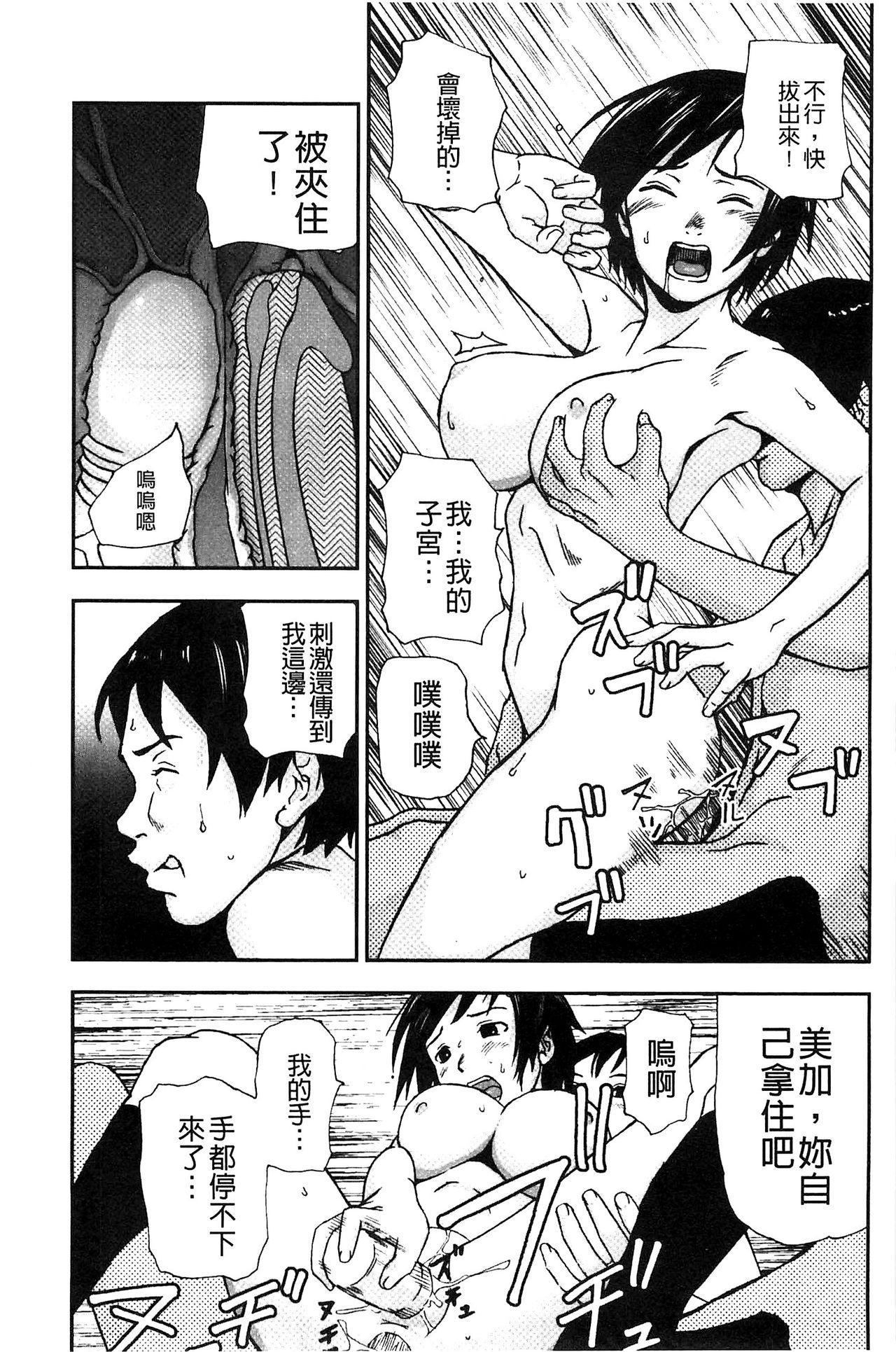 Koijirushi Love Milk | 戀印愛慾鮮乳 56
