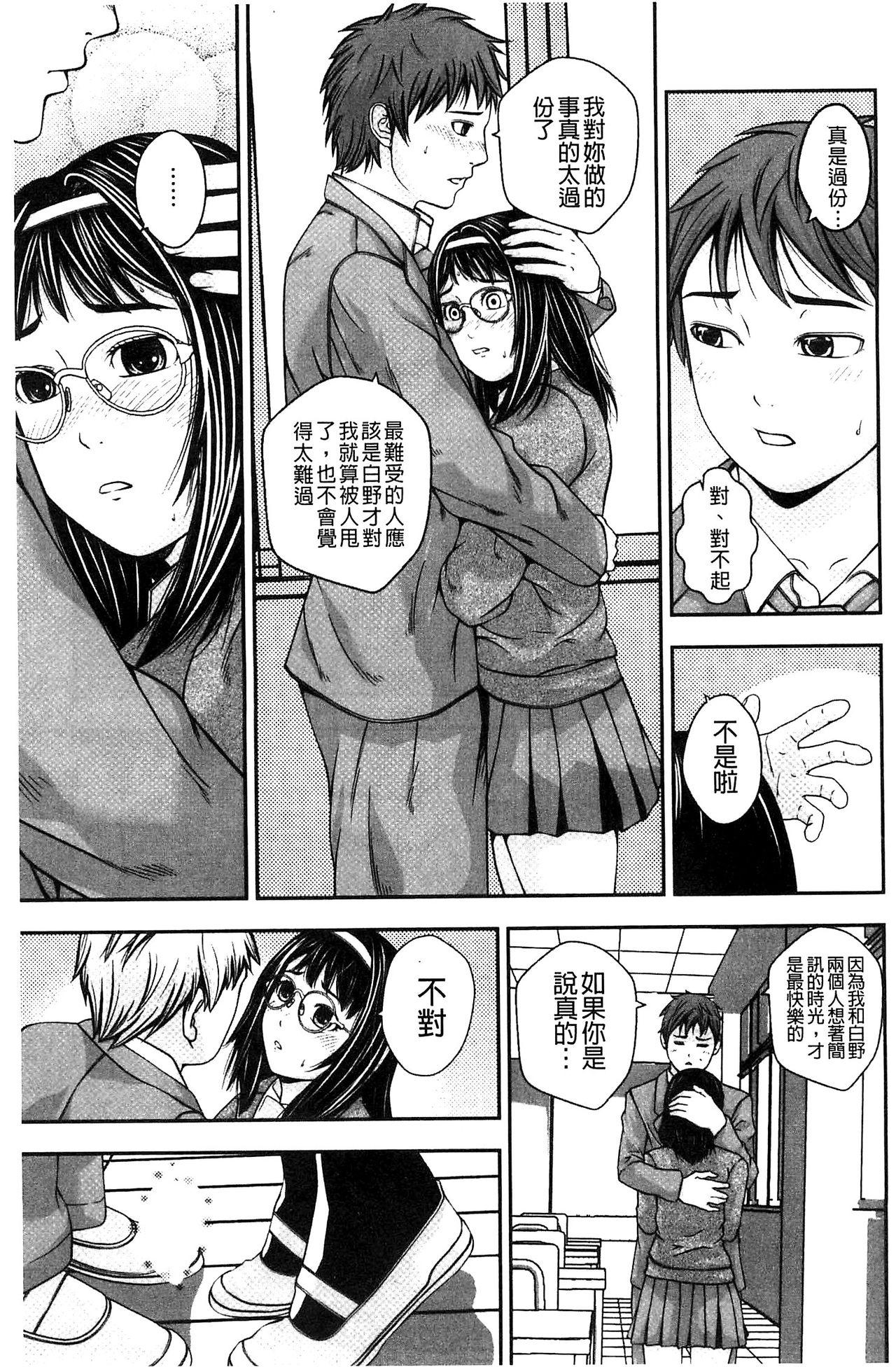Koijirushi Love Milk | 戀印愛慾鮮乳 64