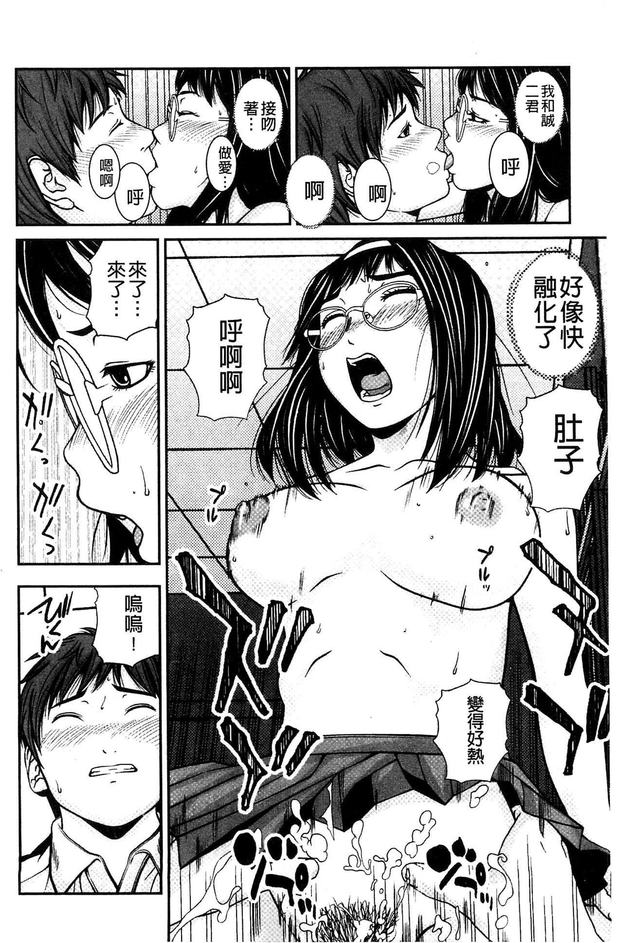Koijirushi Love Milk | 戀印愛慾鮮乳 73