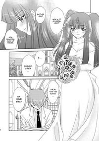 Ushiromiya Bride 3