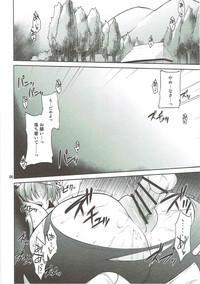 Onegai Eiki-sama Chuuhen 3