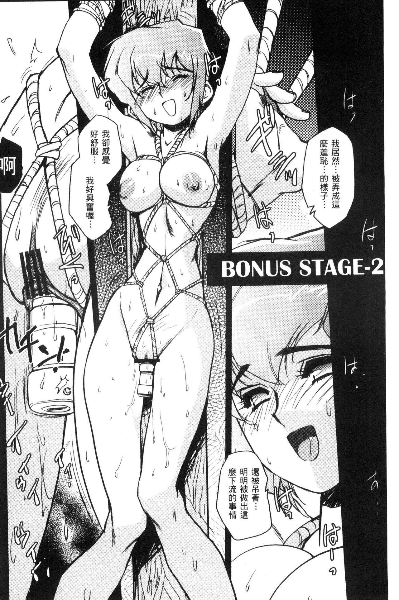 Raika to Himitsu no Yuugi 130