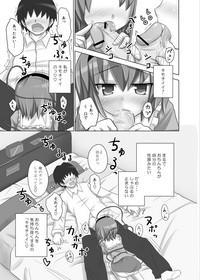 Satorin no Seikan Massage 6