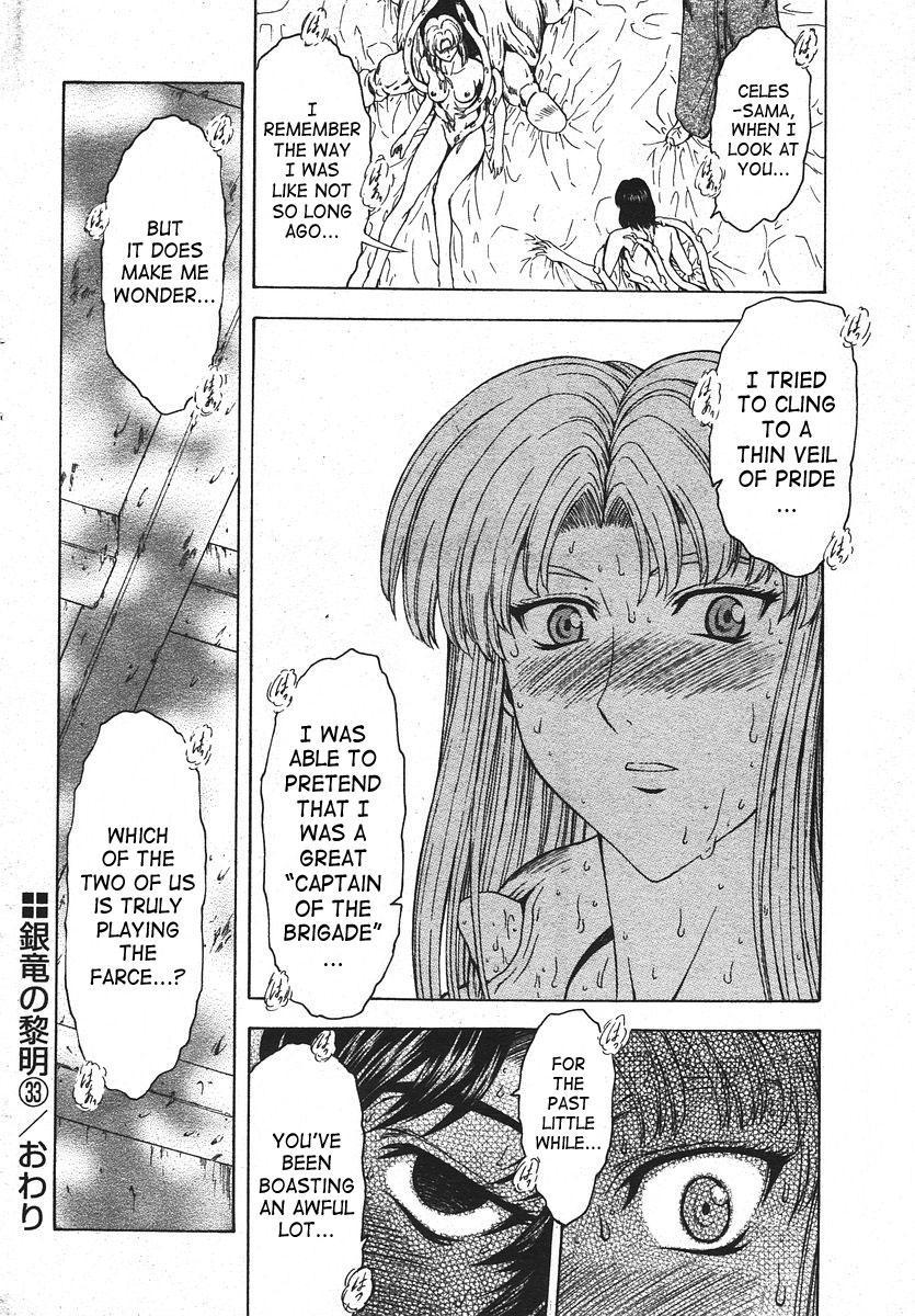 Ginryuu no Reimei   Dawn of the Silver Dragon Ch. 28-39 99