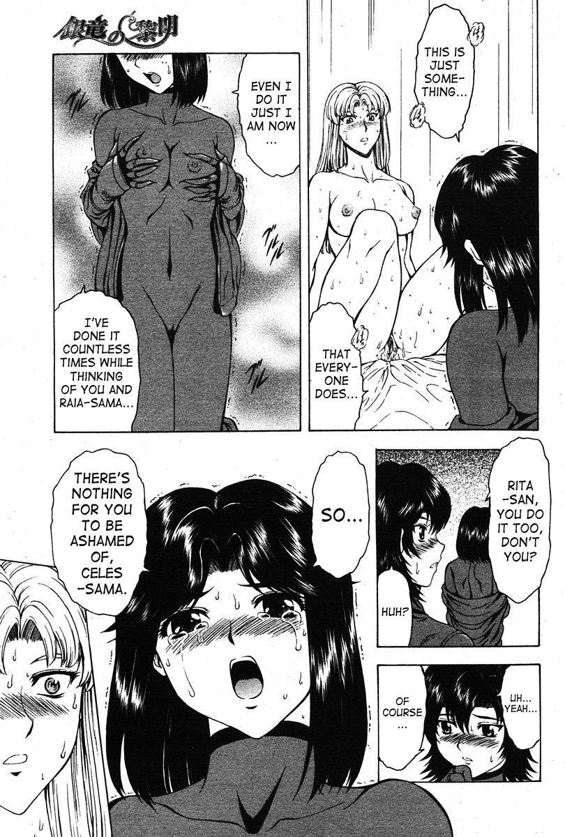 Ginryuu no Reimei   Dawn of the Silver Dragon Ch. 28-39 10