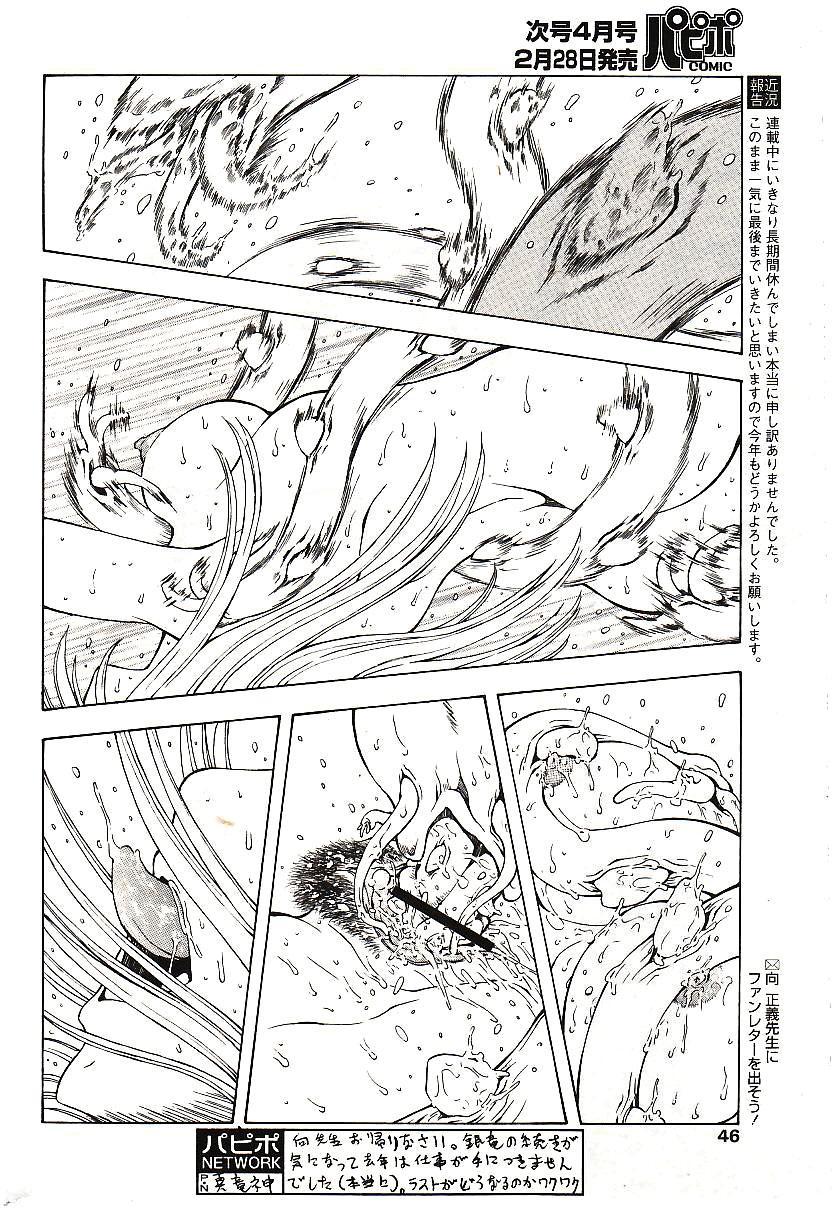 Ginryuu no Reimei   Dawn of the Silver Dragon Ch. 28-39 109