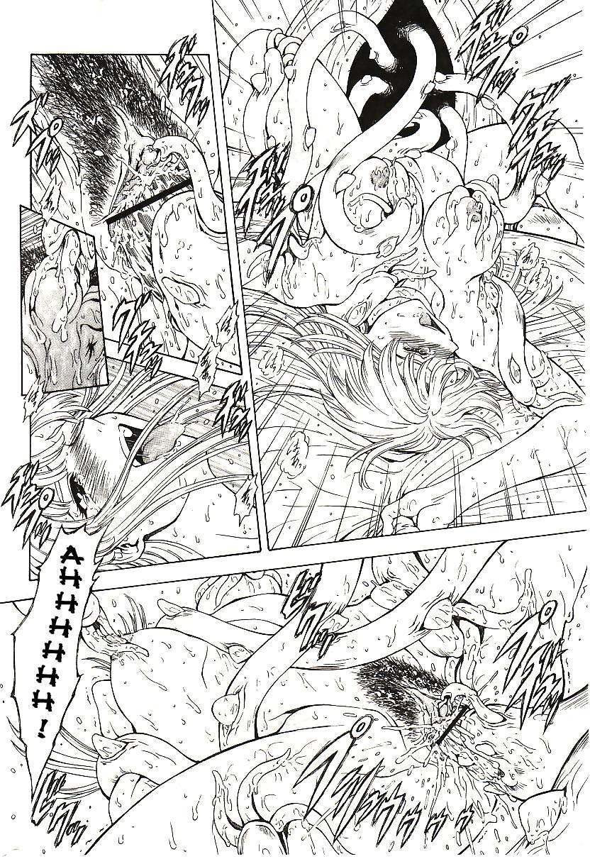 Ginryuu no Reimei   Dawn of the Silver Dragon Ch. 28-39 111