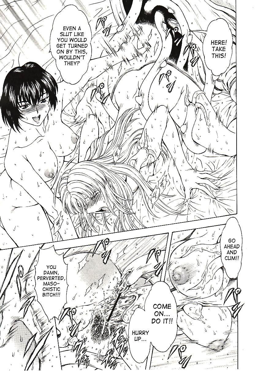 Ginryuu no Reimei   Dawn of the Silver Dragon Ch. 28-39 114