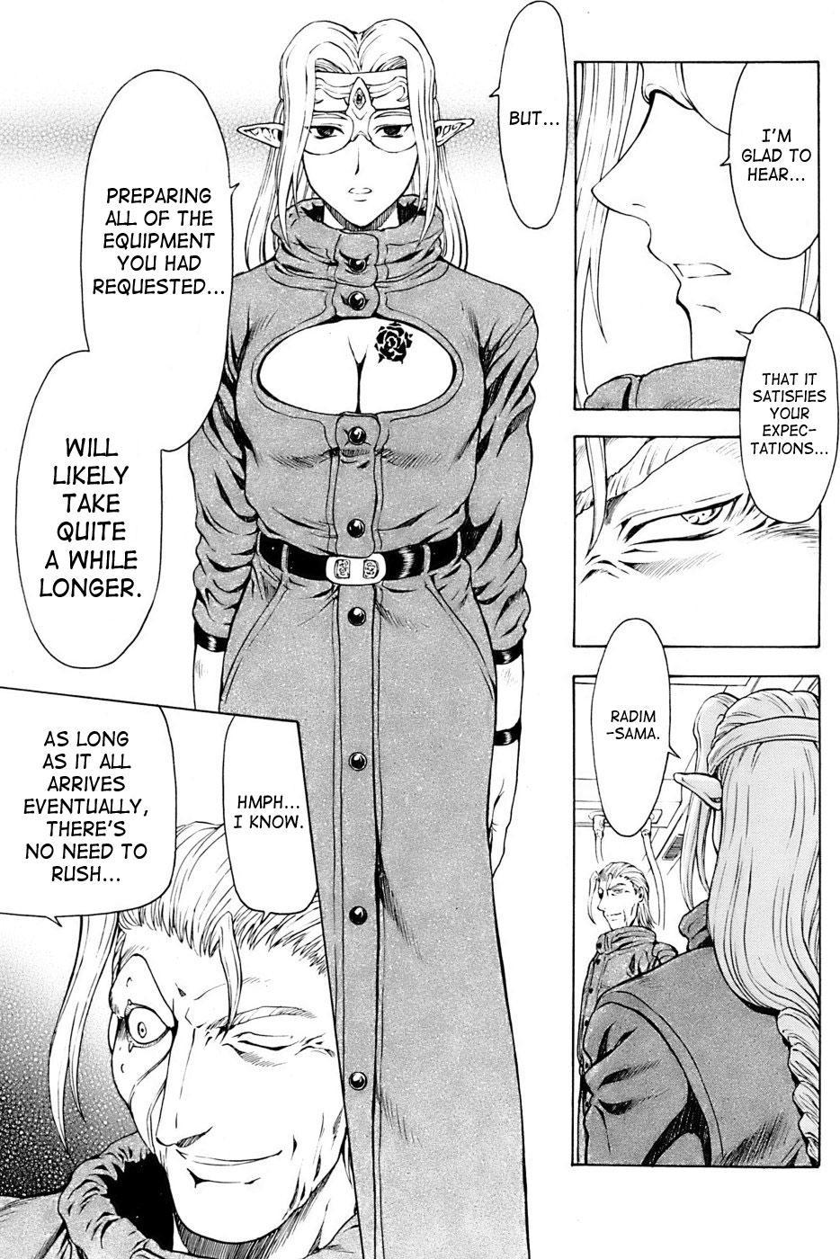 Ginryuu no Reimei   Dawn of the Silver Dragon Ch. 28-39 118