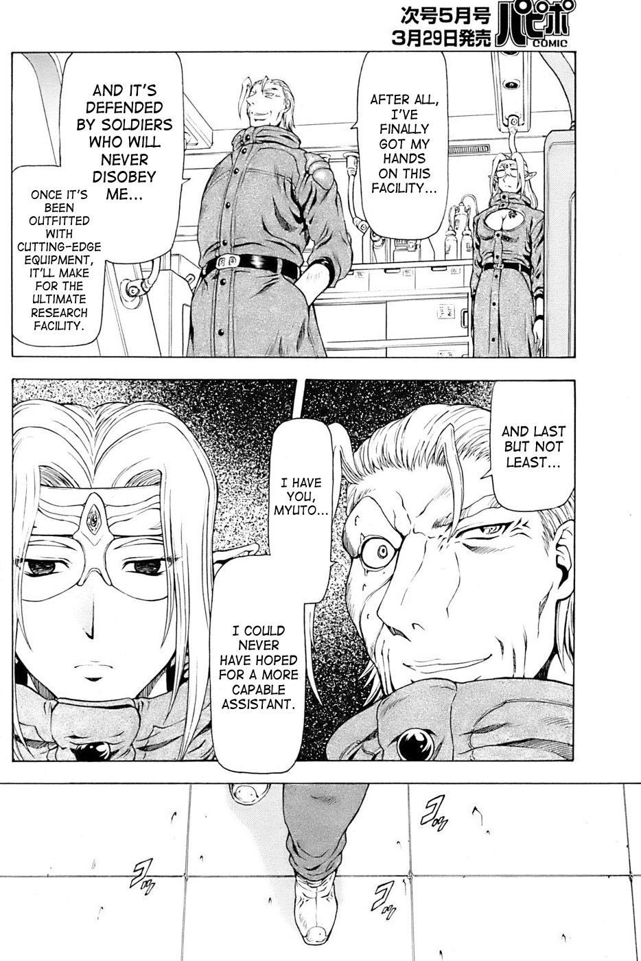 Ginryuu no Reimei   Dawn of the Silver Dragon Ch. 28-39 119