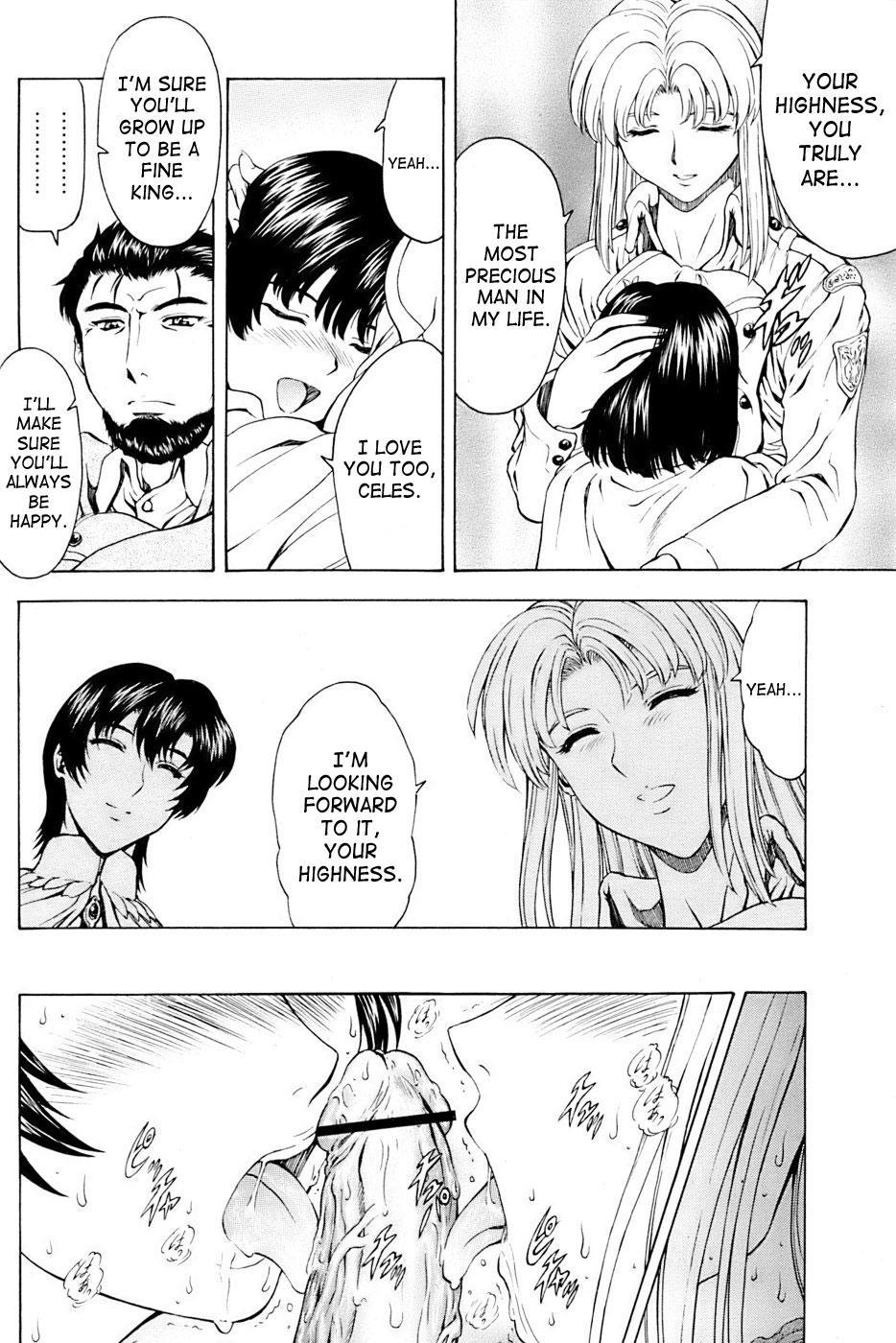 Ginryuu no Reimei   Dawn of the Silver Dragon Ch. 28-39 123