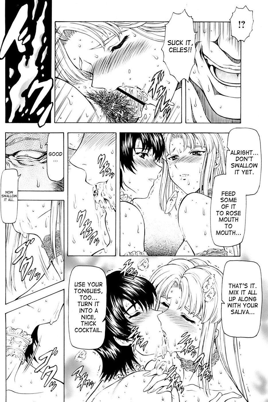 Ginryuu no Reimei   Dawn of the Silver Dragon Ch. 28-39 125