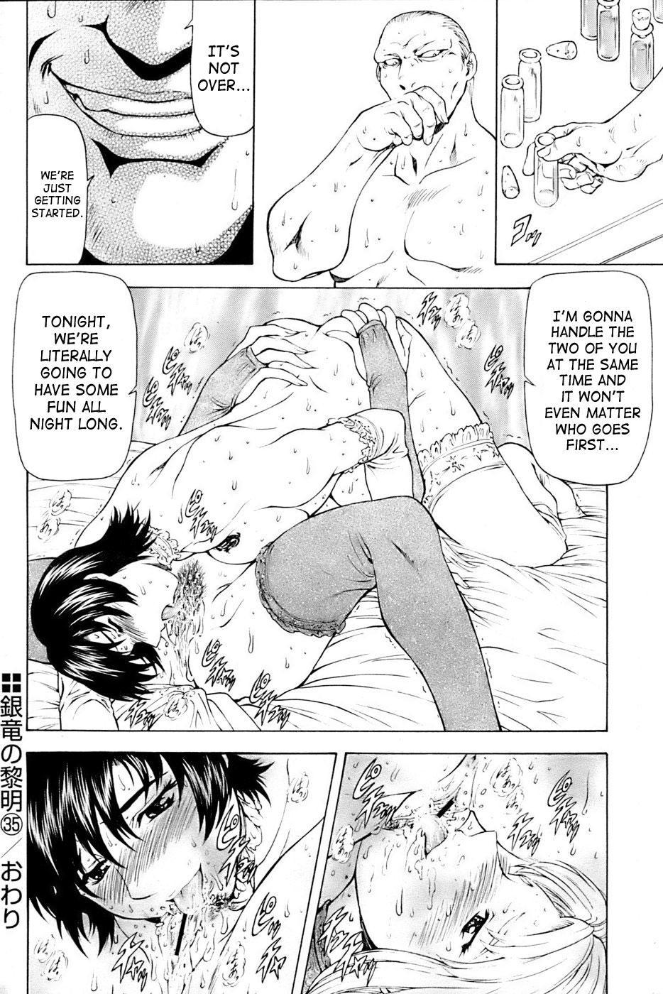 Ginryuu no Reimei   Dawn of the Silver Dragon Ch. 28-39 131
