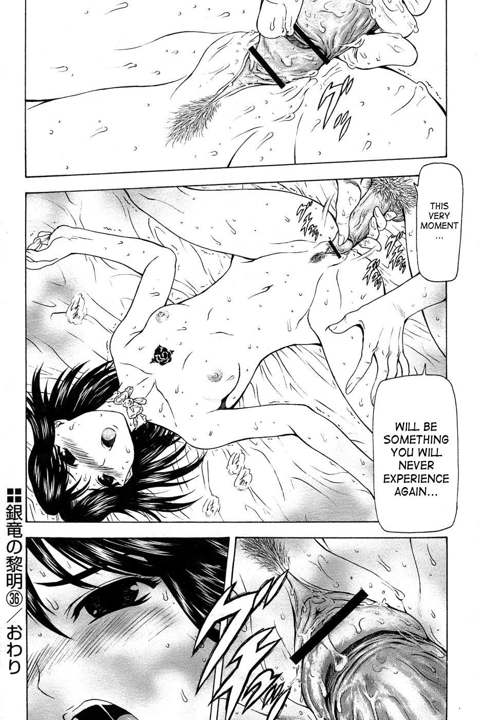 Ginryuu no Reimei   Dawn of the Silver Dragon Ch. 28-39 147