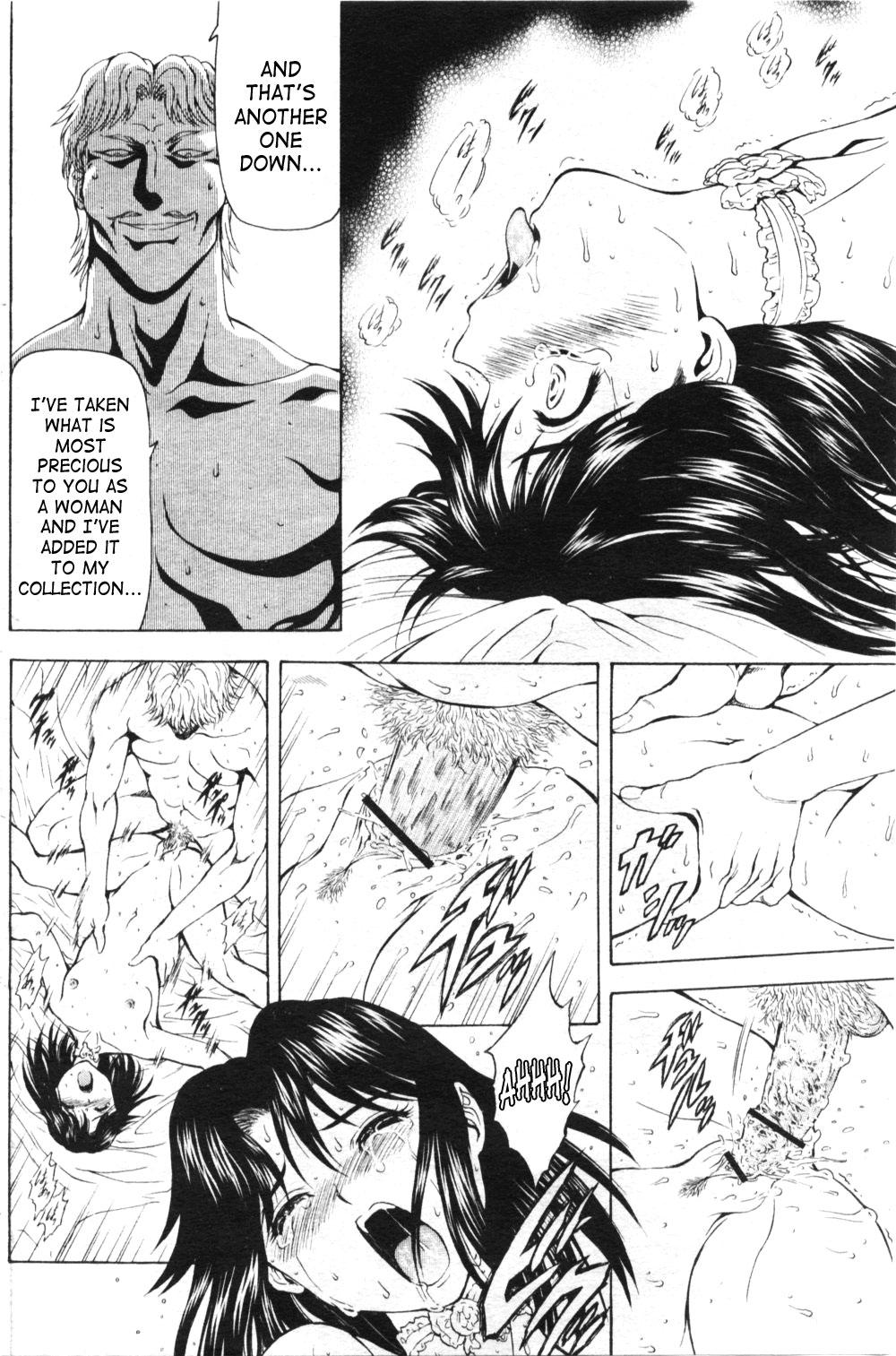 Ginryuu no Reimei   Dawn of the Silver Dragon Ch. 28-39 151
