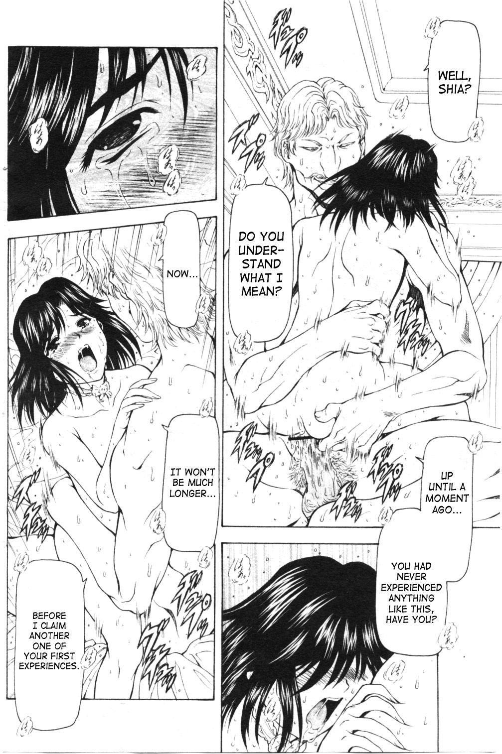 Ginryuu no Reimei   Dawn of the Silver Dragon Ch. 28-39 153