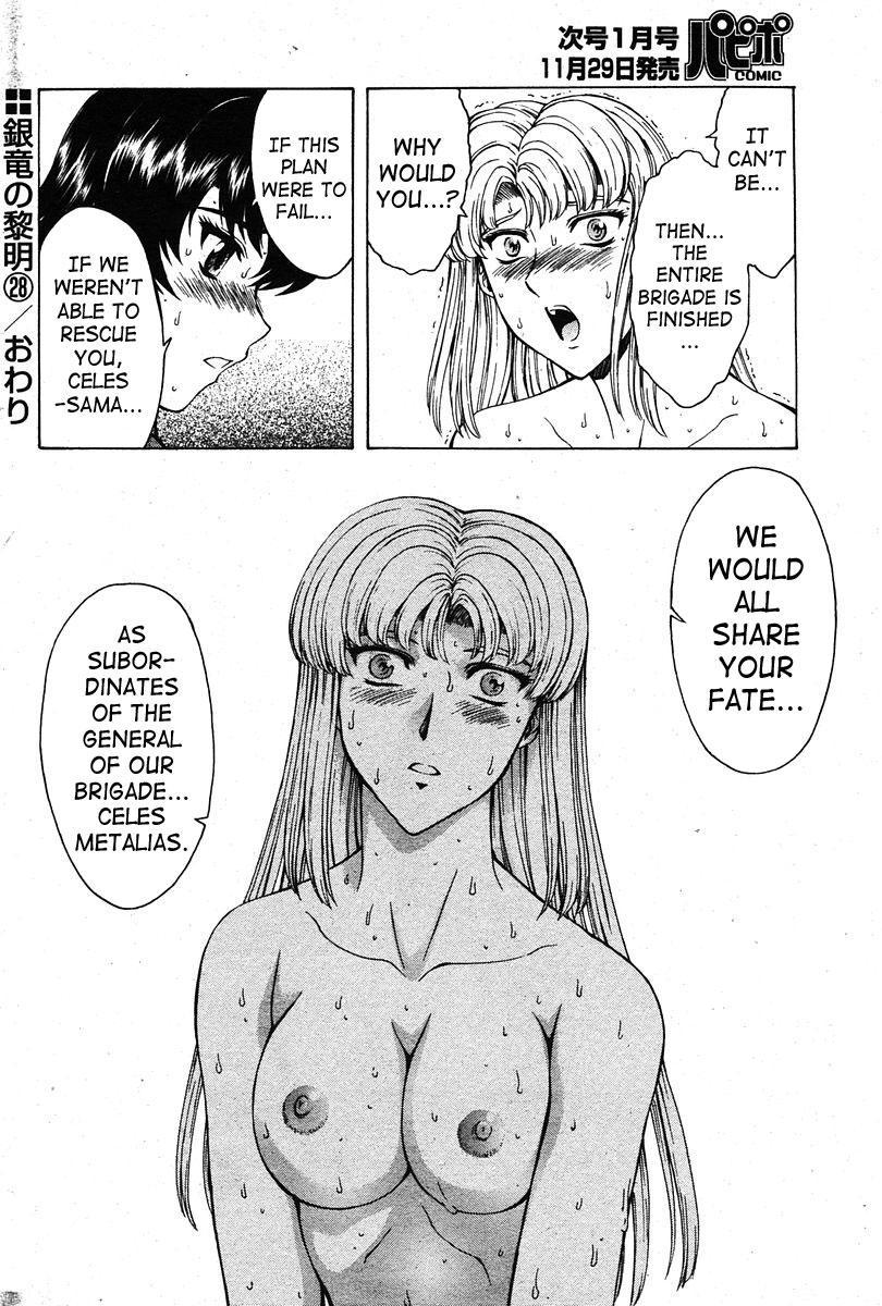 Ginryuu no Reimei   Dawn of the Silver Dragon Ch. 28-39 15