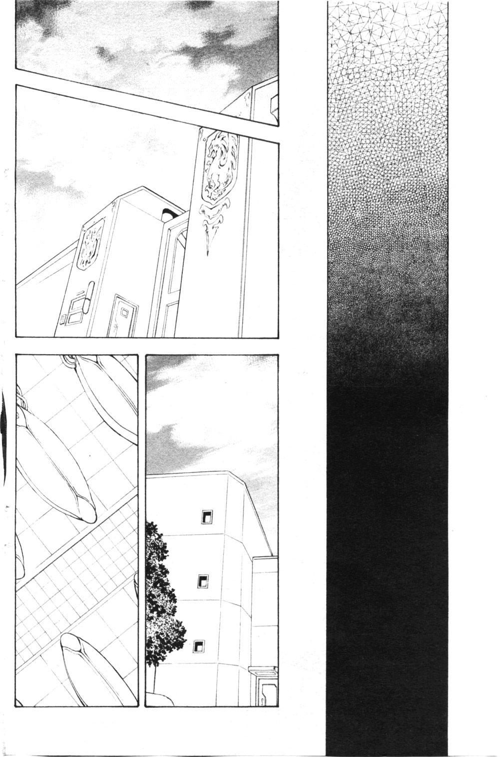 Ginryuu no Reimei   Dawn of the Silver Dragon Ch. 28-39 161