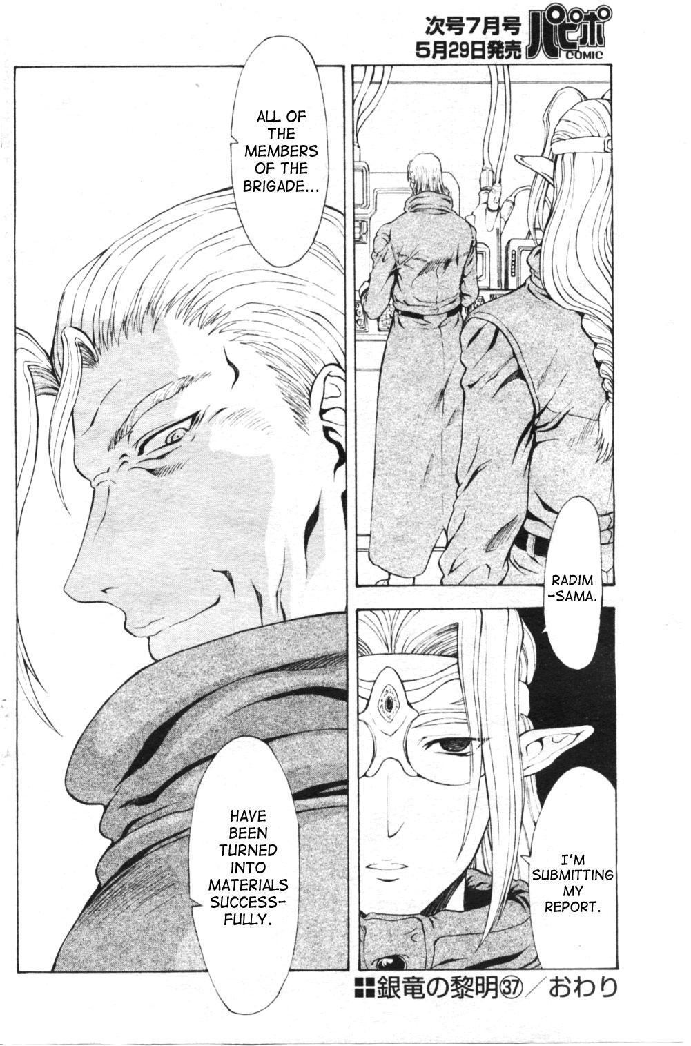 Ginryuu no Reimei   Dawn of the Silver Dragon Ch. 28-39 163
