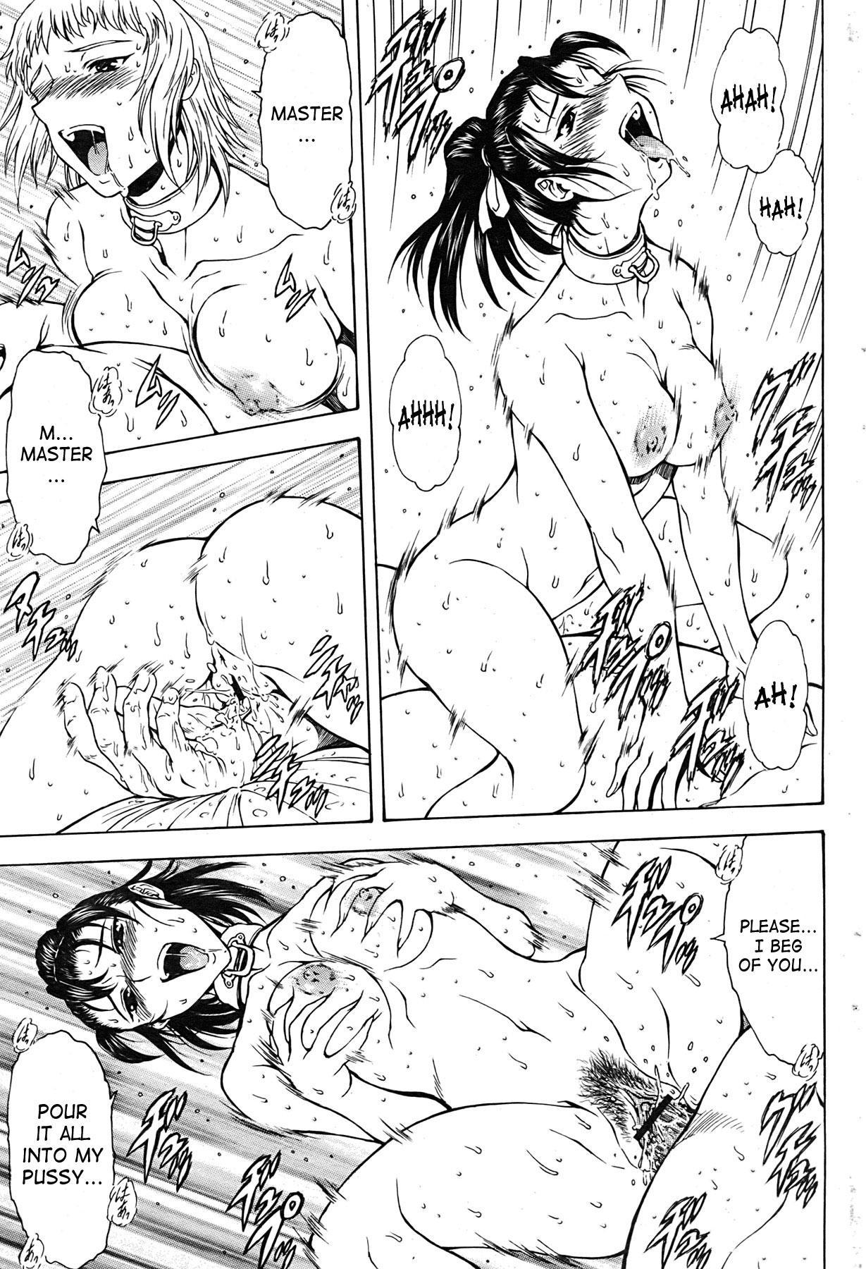 Ginryuu no Reimei   Dawn of the Silver Dragon Ch. 28-39 172