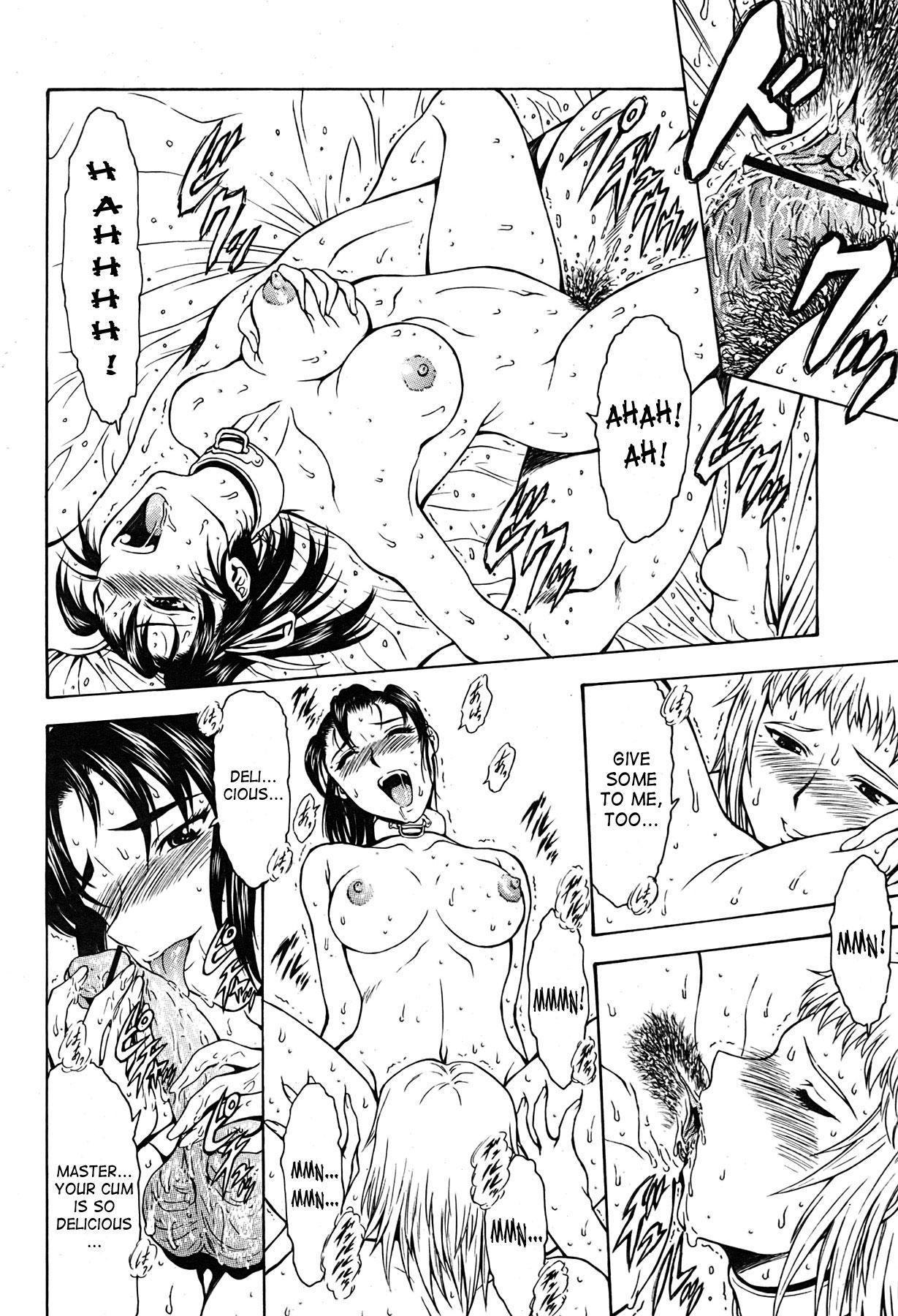 Ginryuu no Reimei   Dawn of the Silver Dragon Ch. 28-39 173
