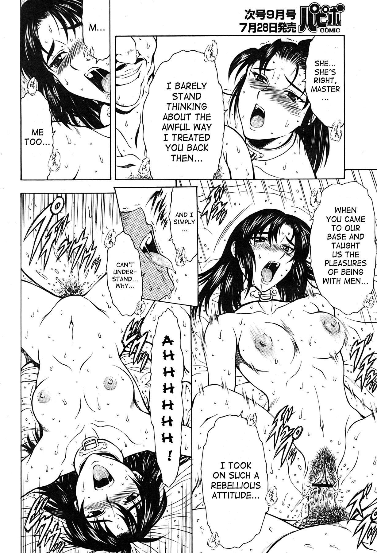 Ginryuu no Reimei   Dawn of the Silver Dragon Ch. 28-39 175