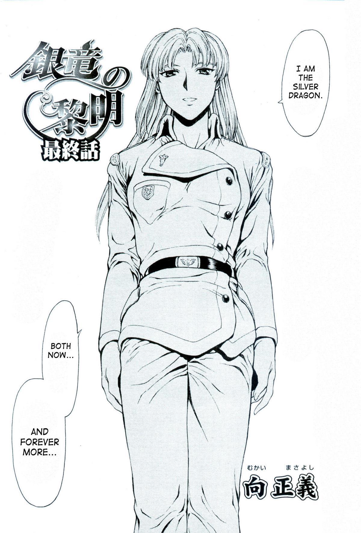 Ginryuu no Reimei   Dawn of the Silver Dragon Ch. 28-39 181