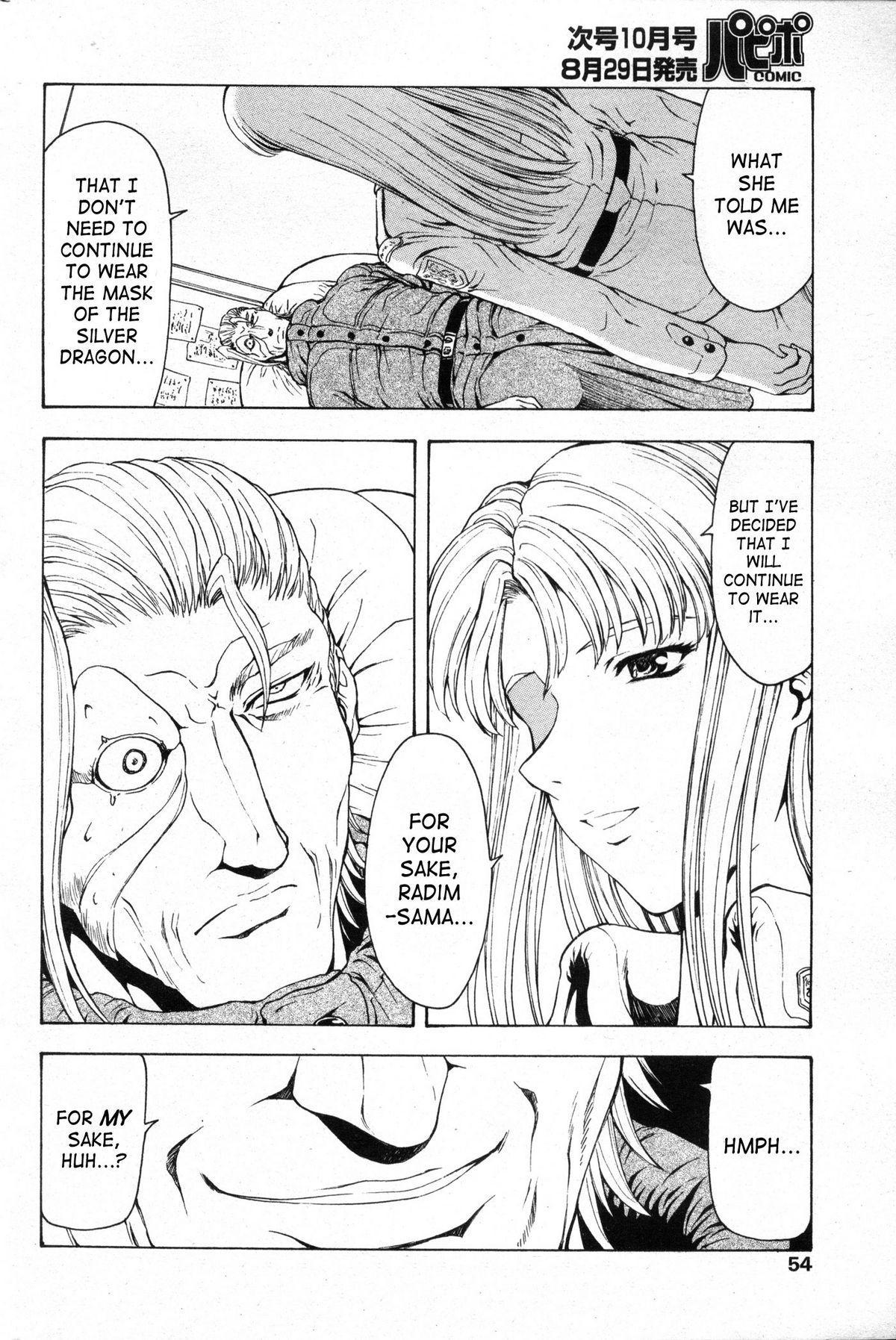 Ginryuu no Reimei   Dawn of the Silver Dragon Ch. 28-39 185