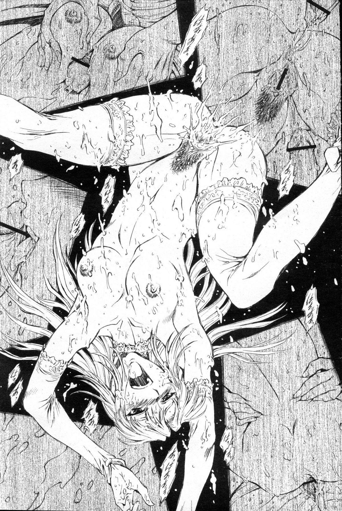 Ginryuu no Reimei   Dawn of the Silver Dragon Ch. 28-39 190