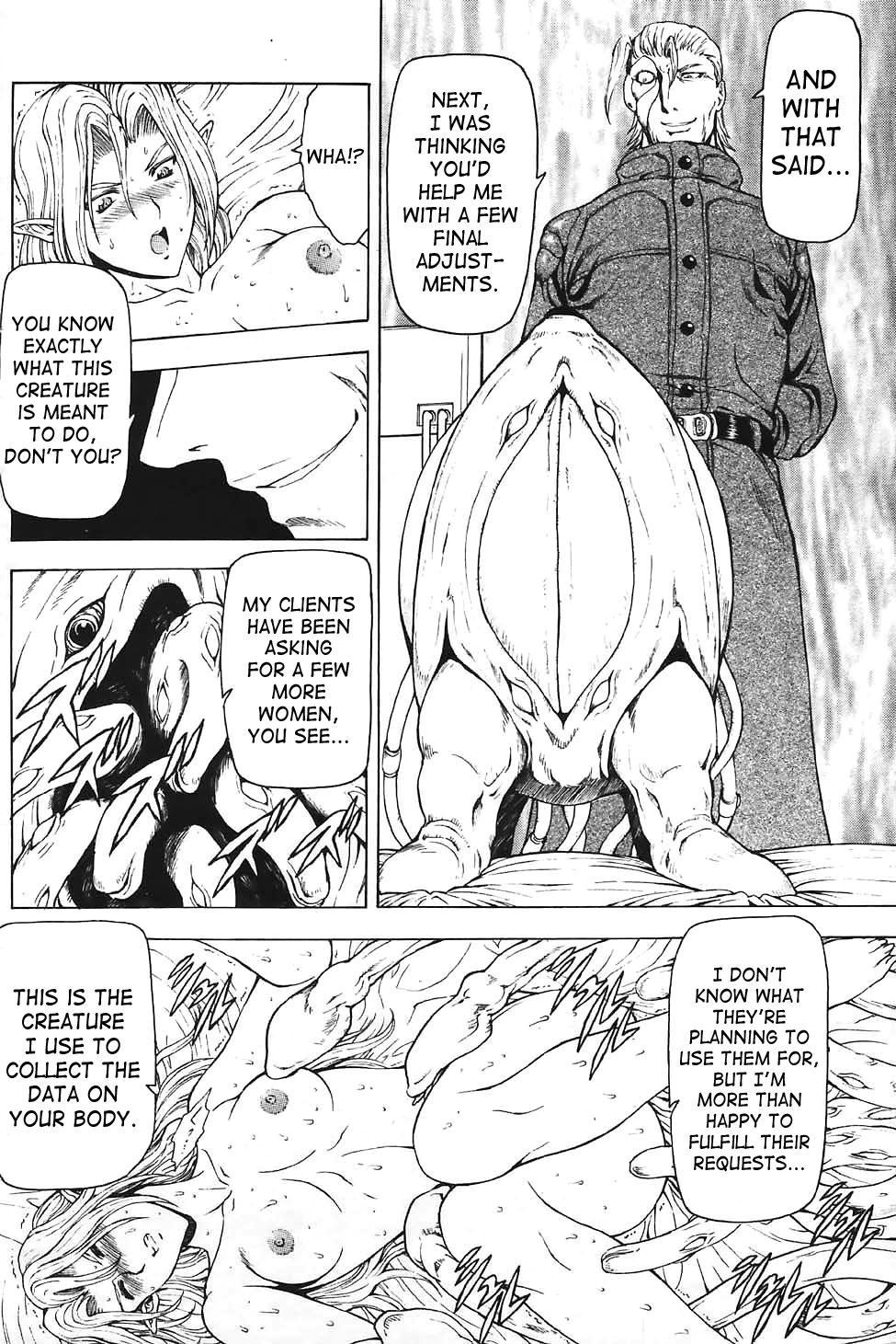 Ginryuu no Reimei   Dawn of the Silver Dragon Ch. 28-39 23