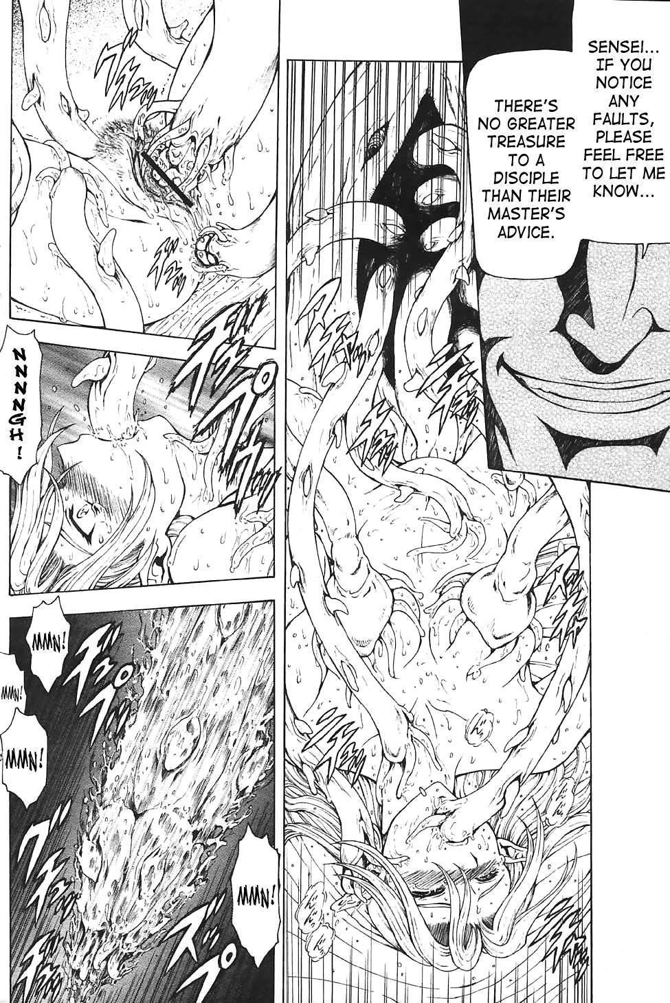 Ginryuu no Reimei   Dawn of the Silver Dragon Ch. 28-39 25