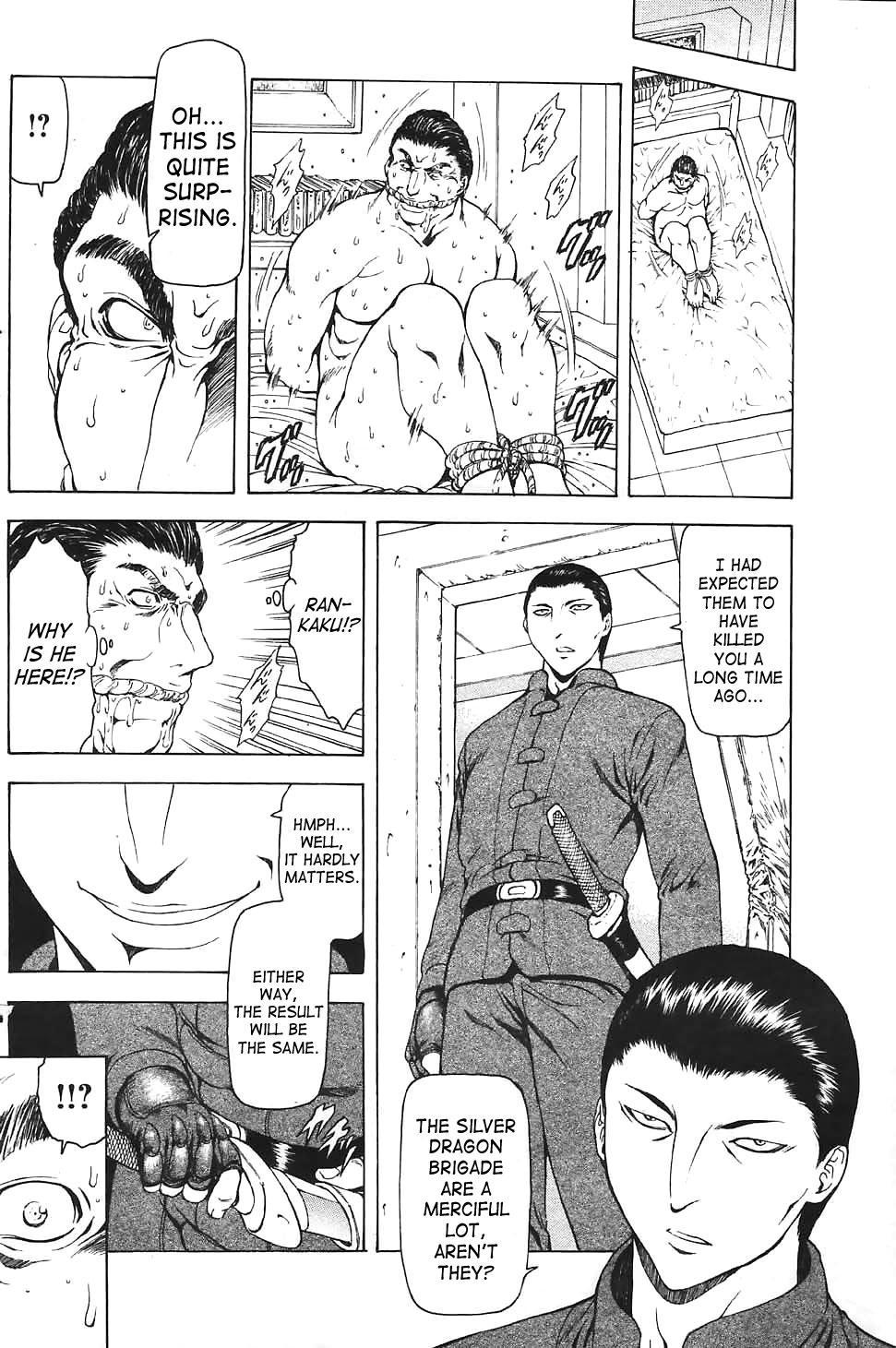 Ginryuu no Reimei   Dawn of the Silver Dragon Ch. 28-39 29