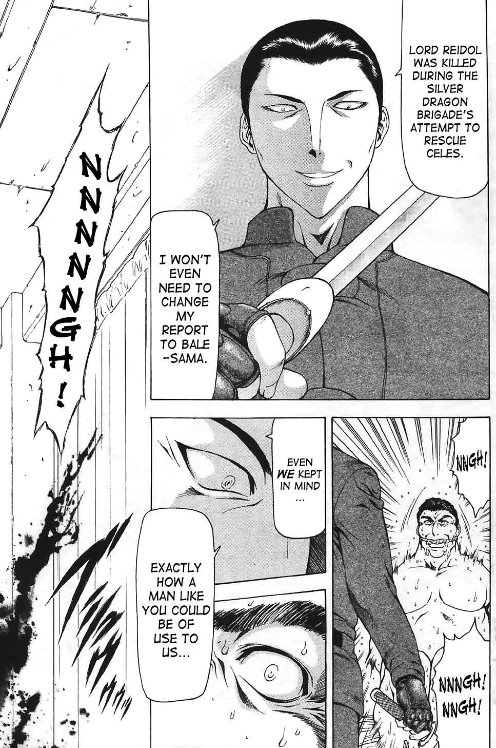 Ginryuu no Reimei   Dawn of the Silver Dragon Ch. 28-39 30